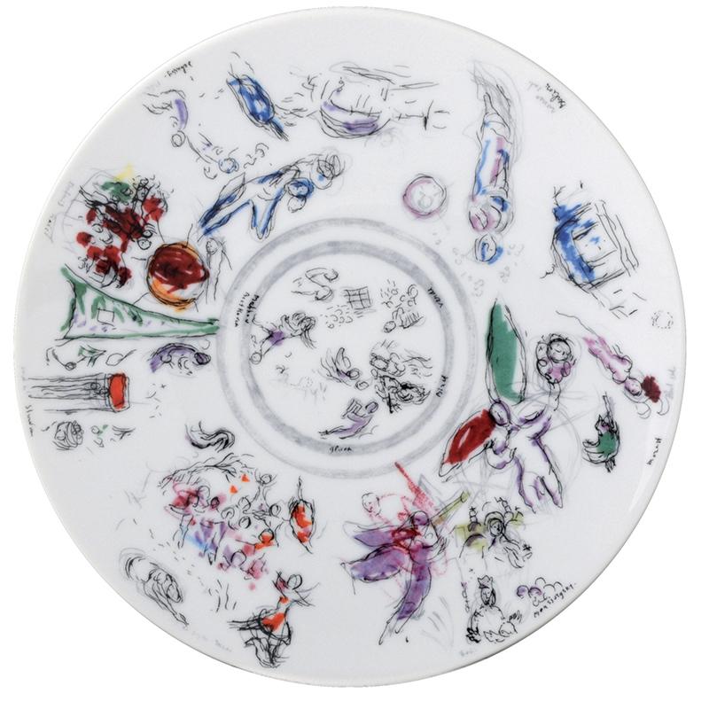 Plates - Bernardaud  sc 1 st  Table u0026 Prestige & plate Bernardaud collection marc chagall plate 0088-2551-6